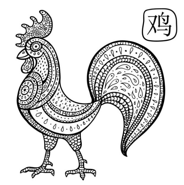 Chinese new year 2017 rooster coloring page