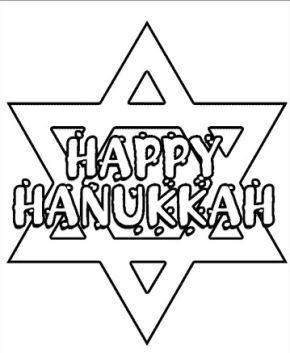 hanukkah coloring page menorah page
