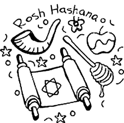 rosh hashanah coloring pages - photo#2