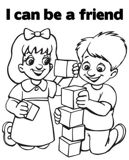 sunbeams lds coloring page