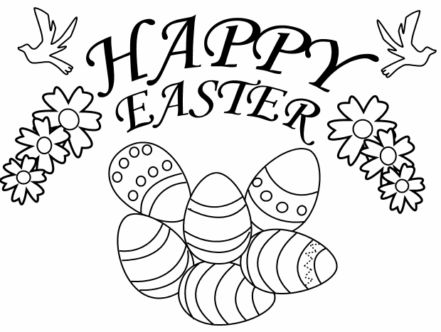 Happy Easter Bunny Coloring Pages Stock Illustration ... | 467x620