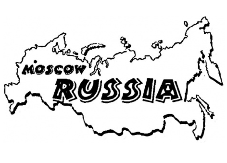 photo about Printable Map of Russia named Russia Map Coloring Site coloring web site e book for little ones.